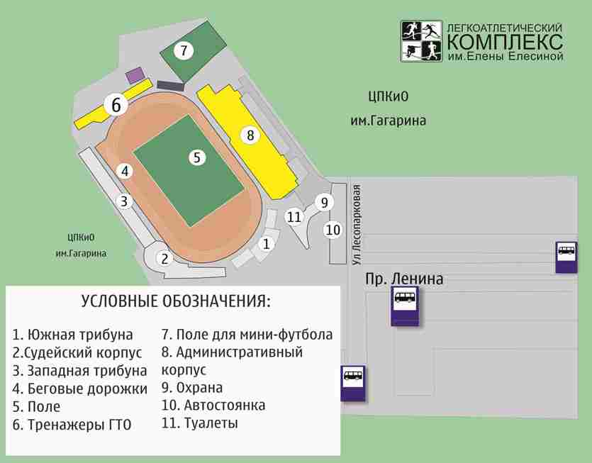 стадион планА4-1